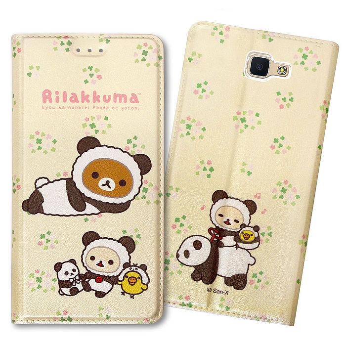 日本授權正版 Rilakkuma/拉拉熊 Samsung Galaxy J7 Prime 5.5吋 變裝金沙磁力皮套(滾滾熊貓) J7P-手機平板配件-myfone購物