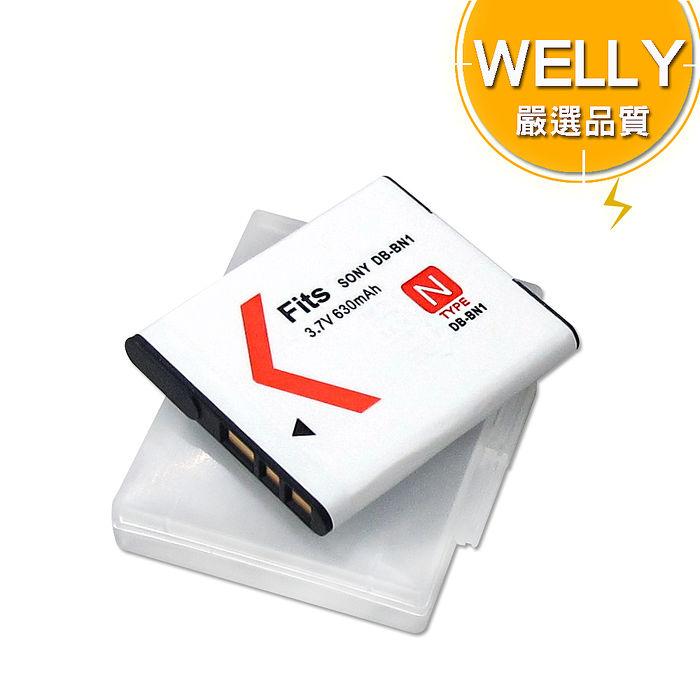 [副廠]WELLY SONY NP-BN1 / BN1 高容量防爆相機鋰電池 DSC-TX10 TX55 WX30 WX7 W610 TX20 TX66 W810