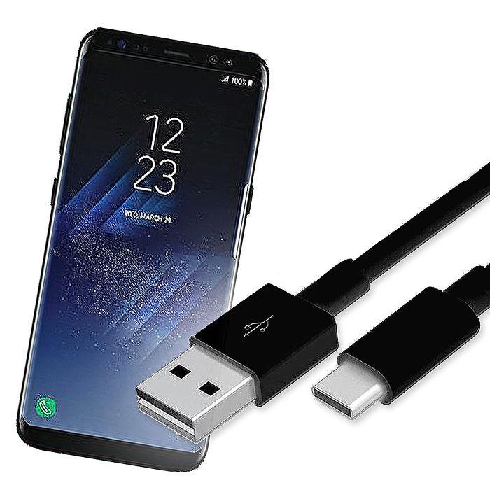 三星原廠 Samsung Galaxy S8/S8 Plus USB Type C / QC2.0 高速傳輸充電線 (平輸密封包裝) EP-DG950CBE