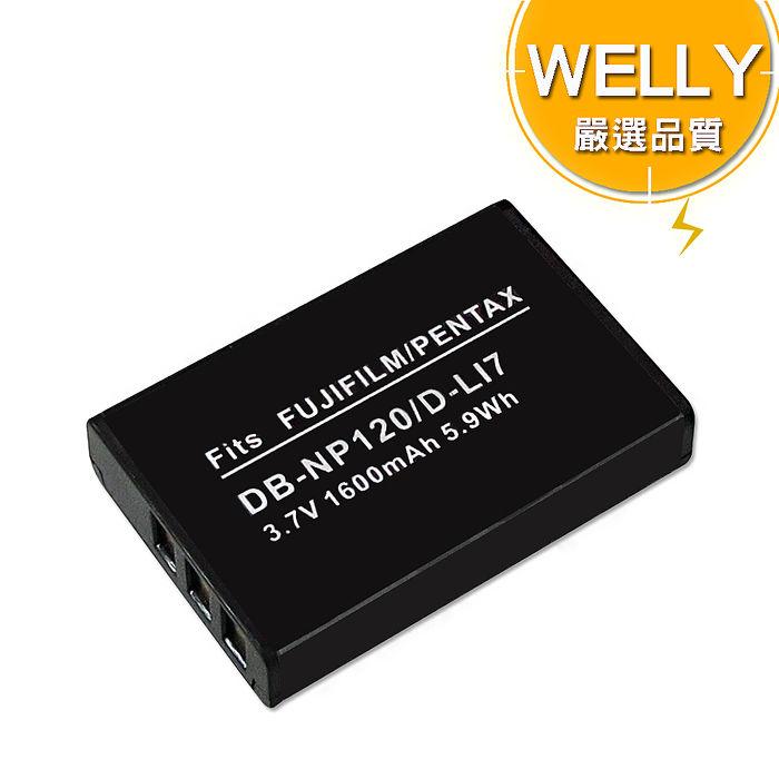 [副廠] WELLY Fujifilm NP120 / PENTAX D-LI7 DLi7 高容量防爆相機鋰電池 finePix M603 F11 F10 / Optio 550 750Z MX MX..