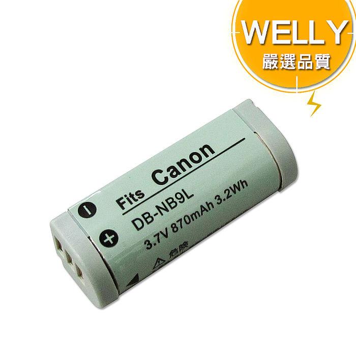 [副廠] WELLY Canon NB9L / NB-9L 高容量防爆相機鋰電池 IXUS 1000HS 1100HS 500HS 510 HS PowerShot N N2