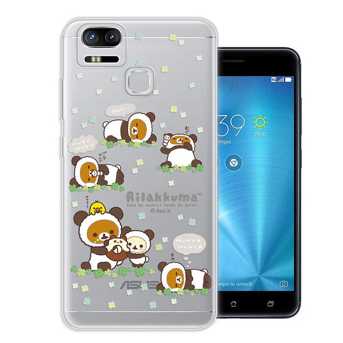 日本授權正版 拉拉熊/Rilakkuma ASUS ZenFone 3 Zoom 5.5吋 ZE553KL 變裝系列彩繪手機殼(熊貓白)