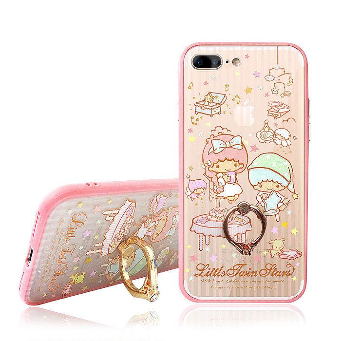 三麗鷗授權正版 kikilala雙子星 iPhone 7 Plus 5.5吋 指環扣支架手機殼(睡衣派對)