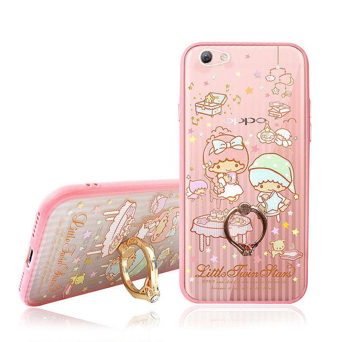 三麗鷗授權正版 kikilala雙子星 OPPO R9s 5.5吋 指環扣支架手機殼(睡衣派對)