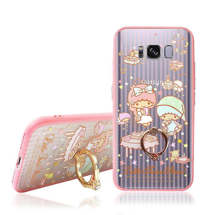 三麗鷗授權正版 kikilala雙子星 Samsung Galaxy S8+/S8 Plus 指環扣支架手機殼(睡衣派對) 三星