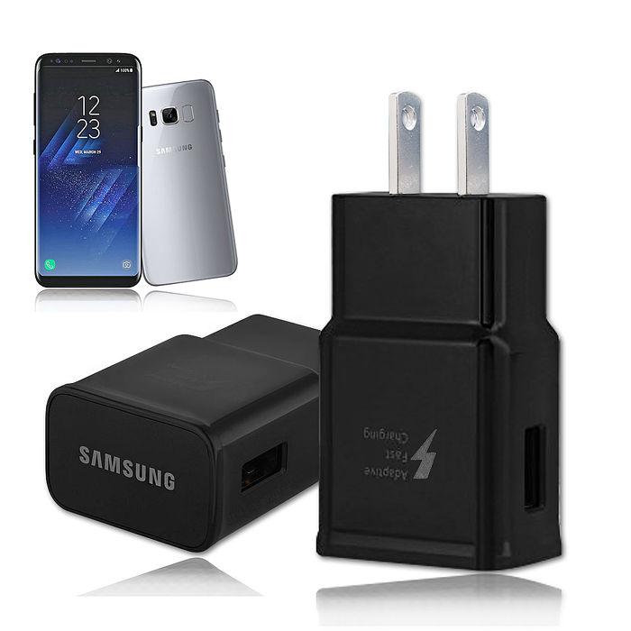 三星原廠Samsung S9/S9+/S9 Plus /Note 8 9V/1.67A 閃電快充旅充頭 快速充電器 (平輸密封包裝)