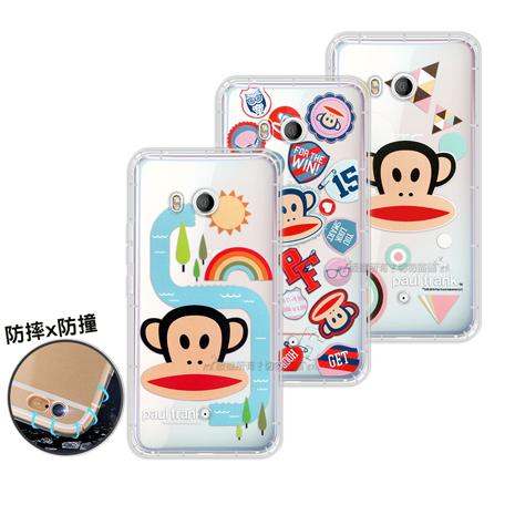 大嘴猴正版授權 HTC U11 原創風格 氣墊保護手機殼 (幾何 / 徽章 / 彩虹)彩虹