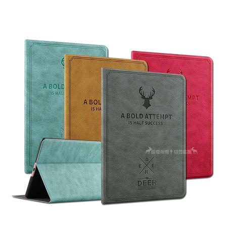 VXTRA iPad Air 2 9.7吋 北歐鹿紋風格平板皮套 防潑水立架保護套