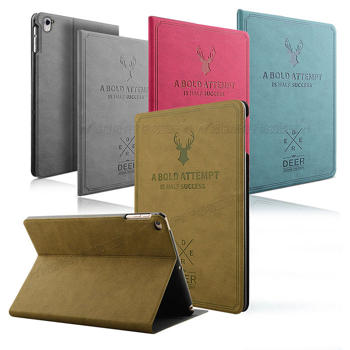 VXTRA iPad Pro 9.7吋 北歐鹿紋風格平板皮套 防潑水立架保護套蜜桃紅