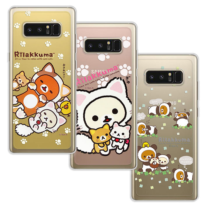日本授權正版 拉拉熊/Rilakkuma 三星 Samsung Galaxy Note 8 變裝系列彩繪手機殼 (熊貓白/貓咪粉/狐狸黃)狐狸黃
