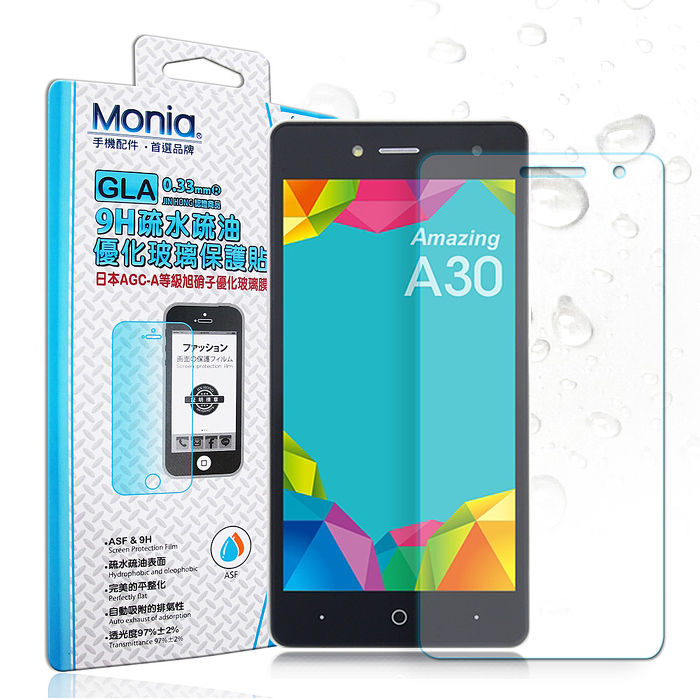 MONIA TWM Amazing A30 日本頂級疏水疏油9H鋼化玻璃膜 玻璃保護貼