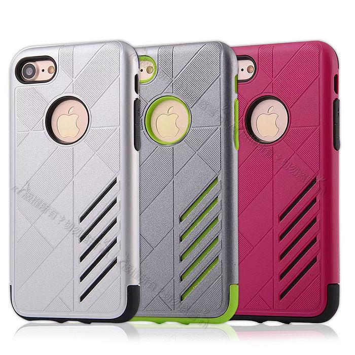 VXTRA 神盾 iPhone 8/iPhone 7 防滑雙料手機殼英勇紅黑