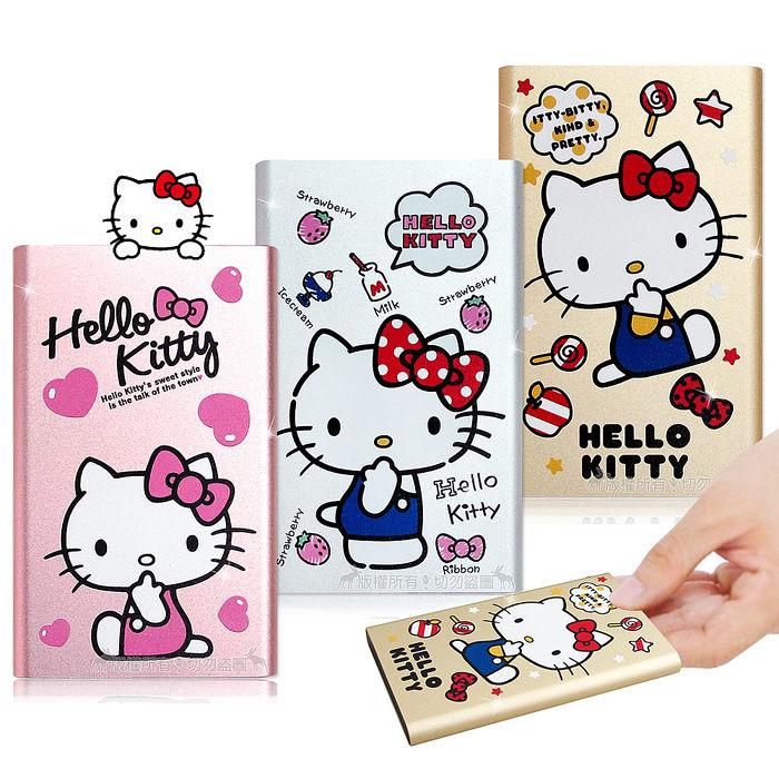 三麗鷗授權 Hello Kitty 5200mAh 元氣系列 超輕薄鋁合金行動電源糖果金