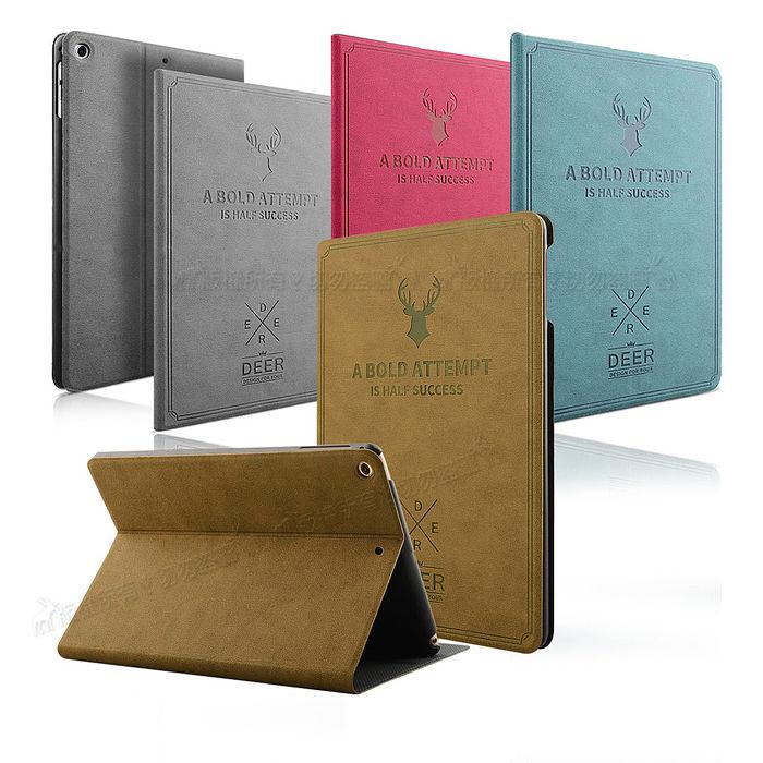 VXTRA iPad mini/mini2/mini3 北歐鹿紋風格平板皮套 防潑水立架保護套醇奶茶棕