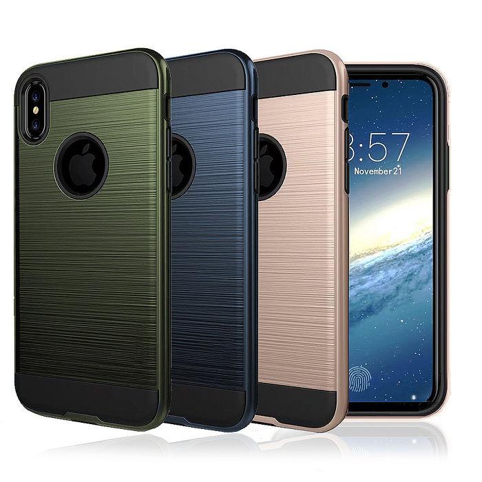 VXTRA 高仿金屬拉絲紋理 iPhone X 雙料手機殼獨孤墨綠