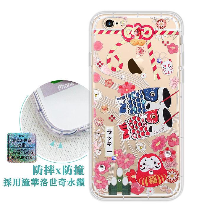 PGS iPhone 6s 4.7吋 水鑽空壓氣墊手機殼(祈福御守) 有吊飾孔