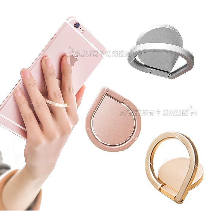 水滴造型金屬防摔指環扣 360度旋轉 手機支架 手機戒指環
