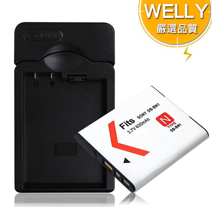 【副廠】SONY NP-BN1 / BN1 認證版 防爆相機電池充電組 (電池+充電器) DSC-TX10 TX55 WX30 WX7 W610 TX20 TX66 W810