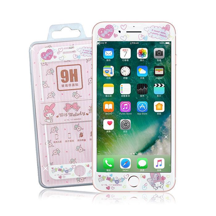 三麗鷗 美樂蒂MY Melody iPhone 6S / 7 / 8 4.7吋 可共用 微閃粉玻璃保護貼(塗鴉美樂蒂)