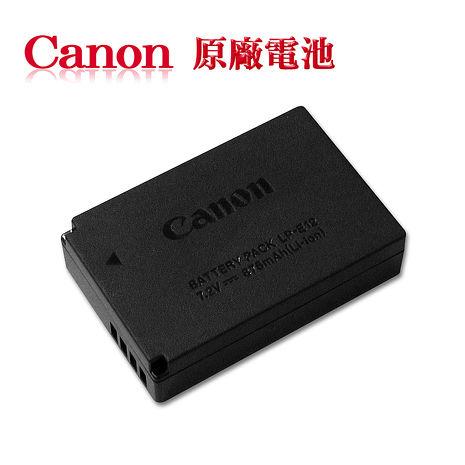 Canon LP-E12 / LPE12 專用相機原廠電池 (平輸_密封包裝) EOS M M2 M10 EOS 100D M100 M50