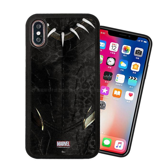 漫威授權 iPhone Xs X 5.8吋 黑豹電影版 防滑手機殼(齊爾蒙格)
