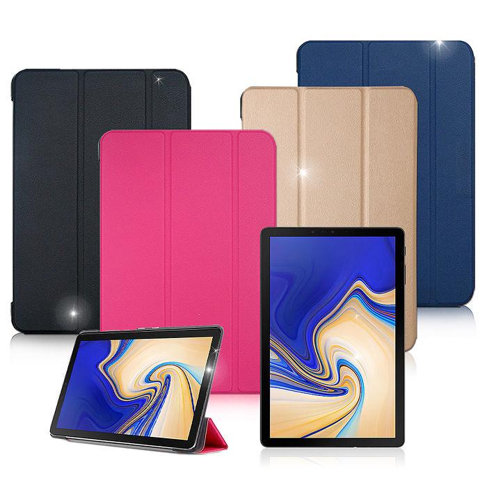 VXTRA Samsung Galaxy Tab S4 10.5吋 (SM-T835/T830) 經典皮紋三折保護套 平板皮套