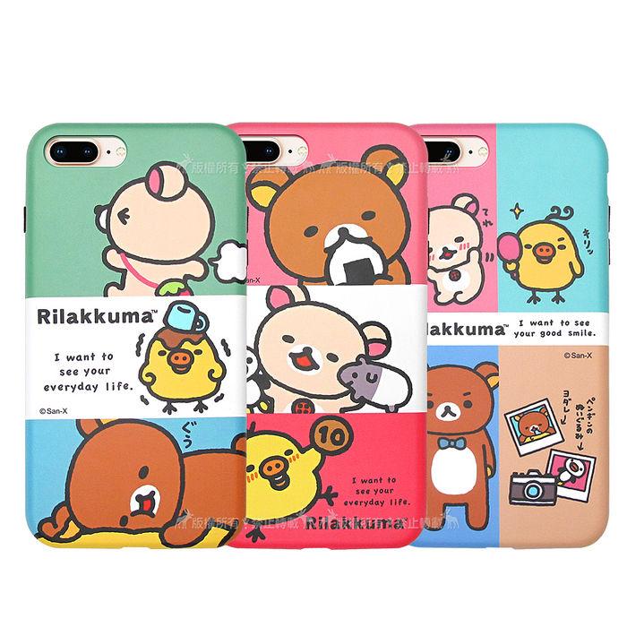 SAN-X授權 拉拉熊 iPhone 7 Plus / 8 Plus 5.5吋 耐磨抗刮插畫手機殼(零錢/午睡/照片)