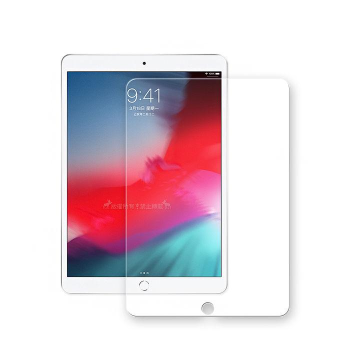 2019 Apple iPad Air 10.5吋 專業版疏水疏油9H鋼化玻璃膜 平板玻璃貼