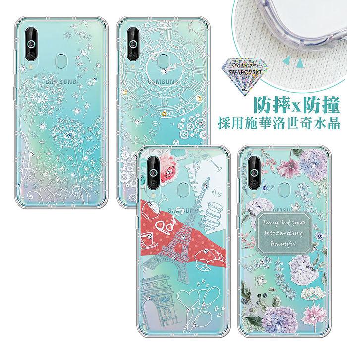 三星 Samsung Galaxy A60 浪漫彩繪 水鑽空壓氣墊手機殼(齒輪之星/巴黎鐵塔/幸福時刻/風信子)