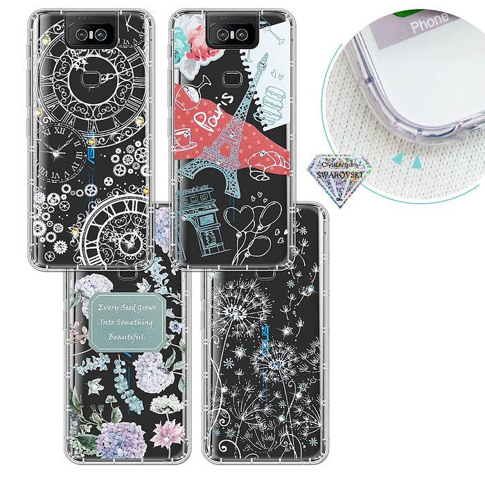 華碩 ASUS ZenFone 6 ZS630KL 浪漫彩繪 水鑽空壓氣墊手機殼(齒輪之星/巴黎鐵塔/幸福時刻/風信子)