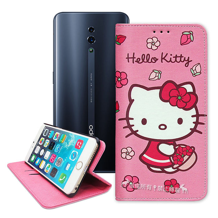 三麗鷗授權 Hello Kitty OPPO Reno 標準版 櫻花吊繩款彩繪側掀皮套