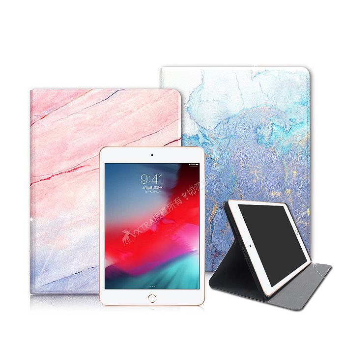 VXTRA 2019 iPad mini/mini 5/mini 4 大理石紋 糖絲質感平板保護皮套 立架保護殼