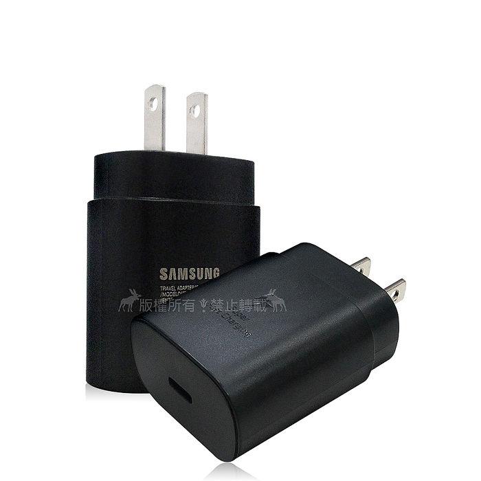 平輸裸裝 三星原廠 Samsung Note10+/Note10 25W閃電快充USB-C旅充頭 充電器(黑) EP-TA800 type-c接口