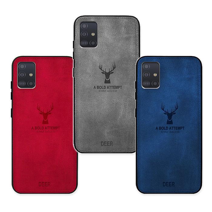 DEER 三星 Samsung Galaxy A71 北歐復古風 鹿紋手機殼 保護殼 有吊飾孔