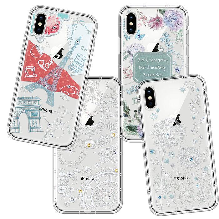 iPhone Xs Max 6.5吋 浪漫彩繪 水鑽空壓氣墊手機殼(齒輪之星/巴黎鐵塔/幸福時刻/風信子)