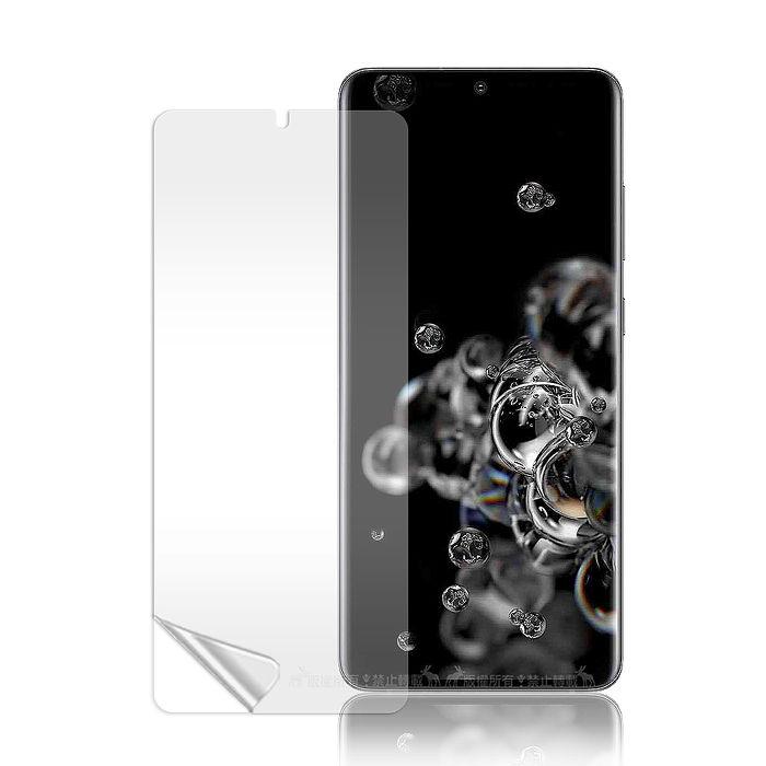 Monia 三星 Samsung Galaxy S20 Ultra 高透光亮面耐磨保護貼