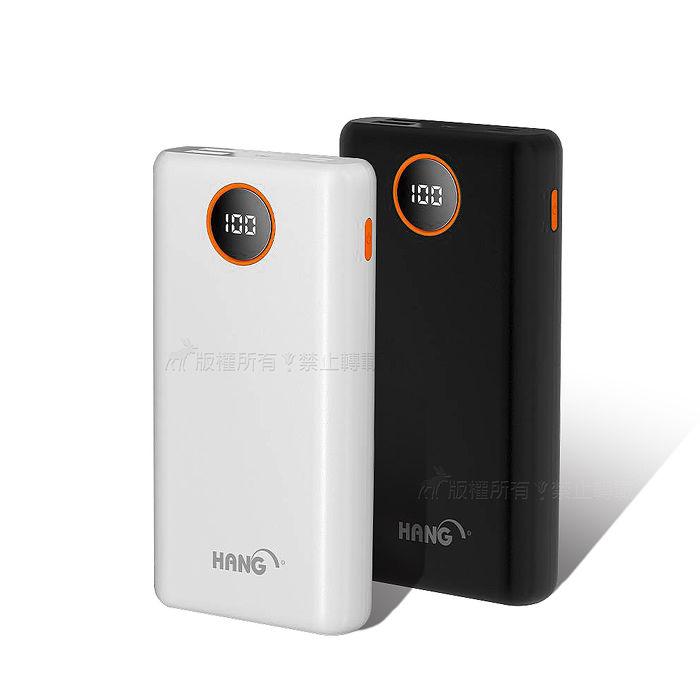 HANG 26000輕巧大容量 PD+QC4.0 3A雙向快充行動電源 最大輸出20.5W
