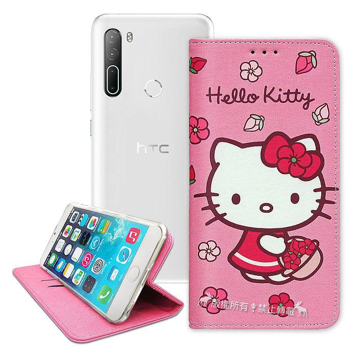 三麗鷗授權 Hello Kitty HTC U20 5G 櫻花吊繩款彩繪側掀皮套
