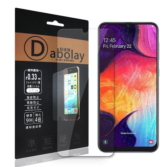 全透明 三星 Samsung Galaxy A20/A30(s)/A40s/A50(s) 疏水疏油9H鋼化頂級晶透玻璃膜 玻璃保護貼