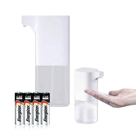 全自動感應式酒精噴霧機 手部消毒器 家用消毒機 防疫神器+勁量鹼性電池3號4顆入