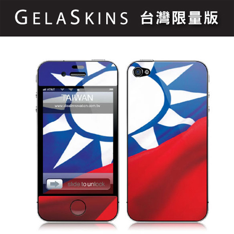 限量【GelaSkins X iDEAL】iPhone4/4S 愛國版保護貼- Taiwan (國旗款)