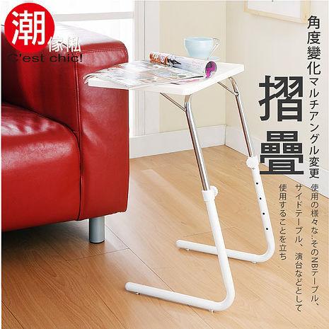 原售499元↘【潮傢俬】蘇活多功能折疊桌