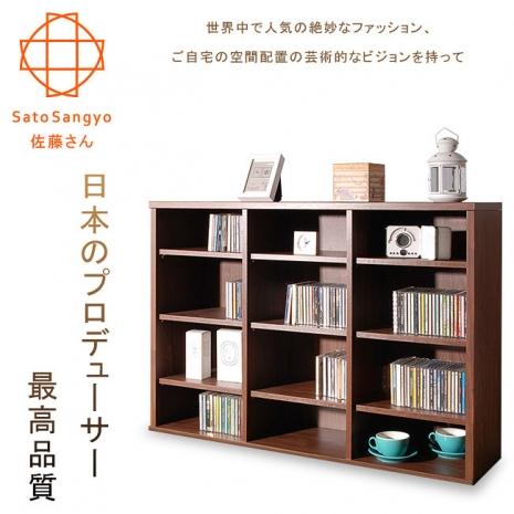 【Sato】PLUS時間旅人十二格開放收納櫃‧幅111cm