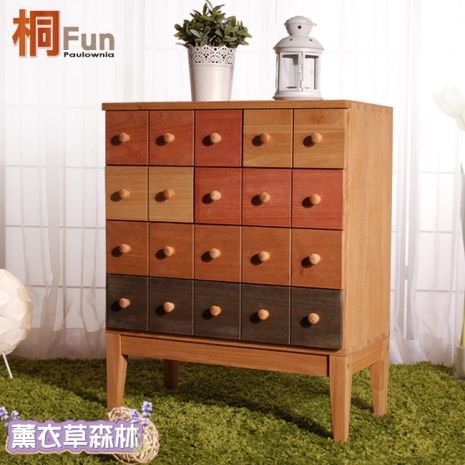 原售5980元↘【桐趣】薰衣草森林7抽實木收納櫃 方型