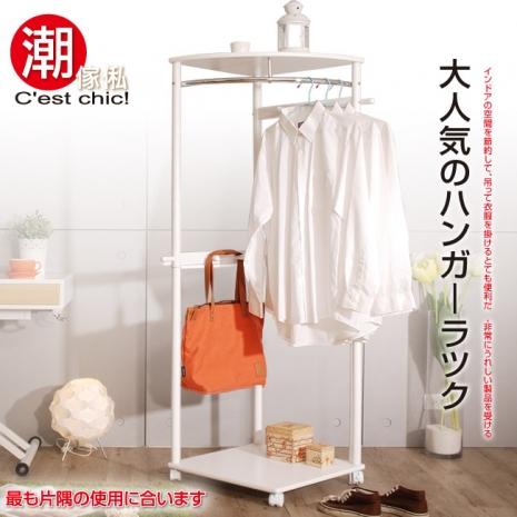 【潮傢俬】Aki 亞希扇型木質衣架(白)