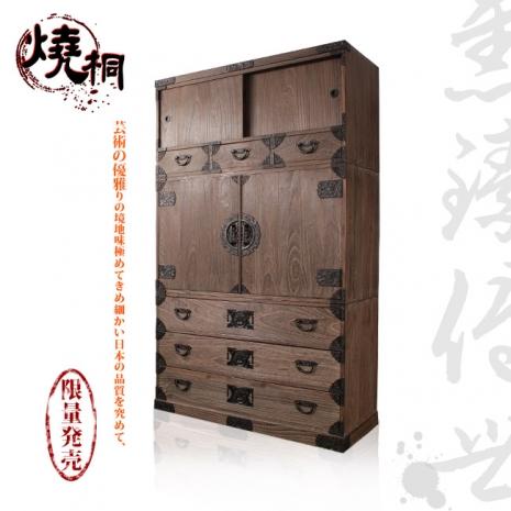 【燒桐】雋臻傳世-典藏簞笥衣櫃(職人手工)