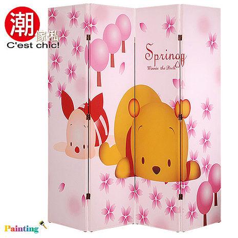 【Cest Chic】小熊維尼四片式彩繪屏風
