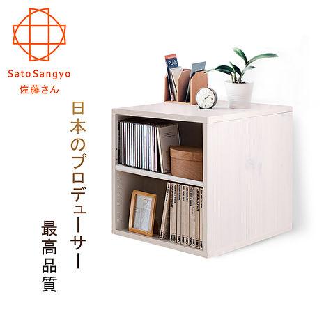 【Sato】Hako有故事的風格-雙格櫃(復古洗白木紋)