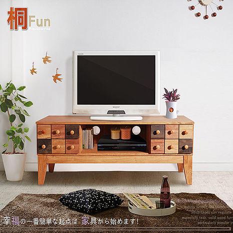 【桐趣】薰衣草森林實木電視櫃(寬100CM)