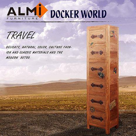 【ALMI】DOCKER WORLD- CD/DVD 6 DRAWERS 六抽高櫃